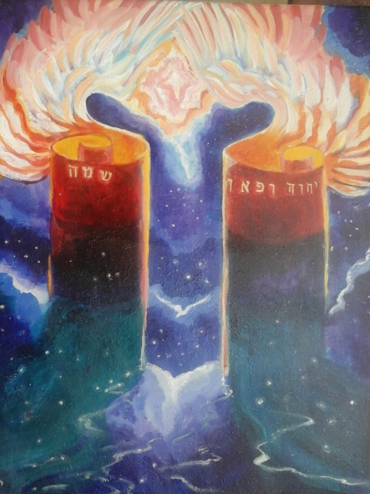yahweh-is-present-yahweh-heals.jpg